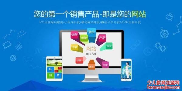 北京網站建設的步驟分哪幾個過程